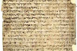 Talmud_Babilonese