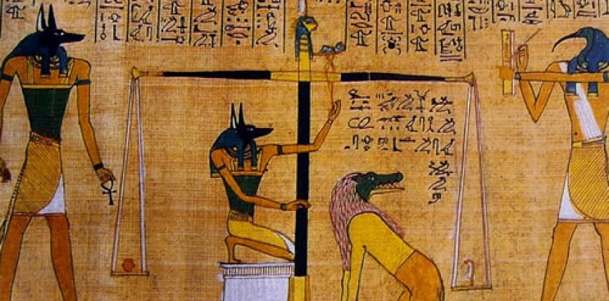 Libro dei Morti di Amenhotep