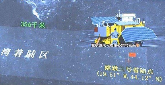 china change3 moon landing image