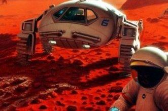 genetica e vita su altri pianeti
