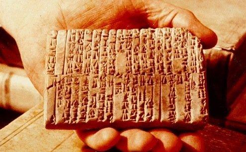 Le misteriose tavolette di Ebla