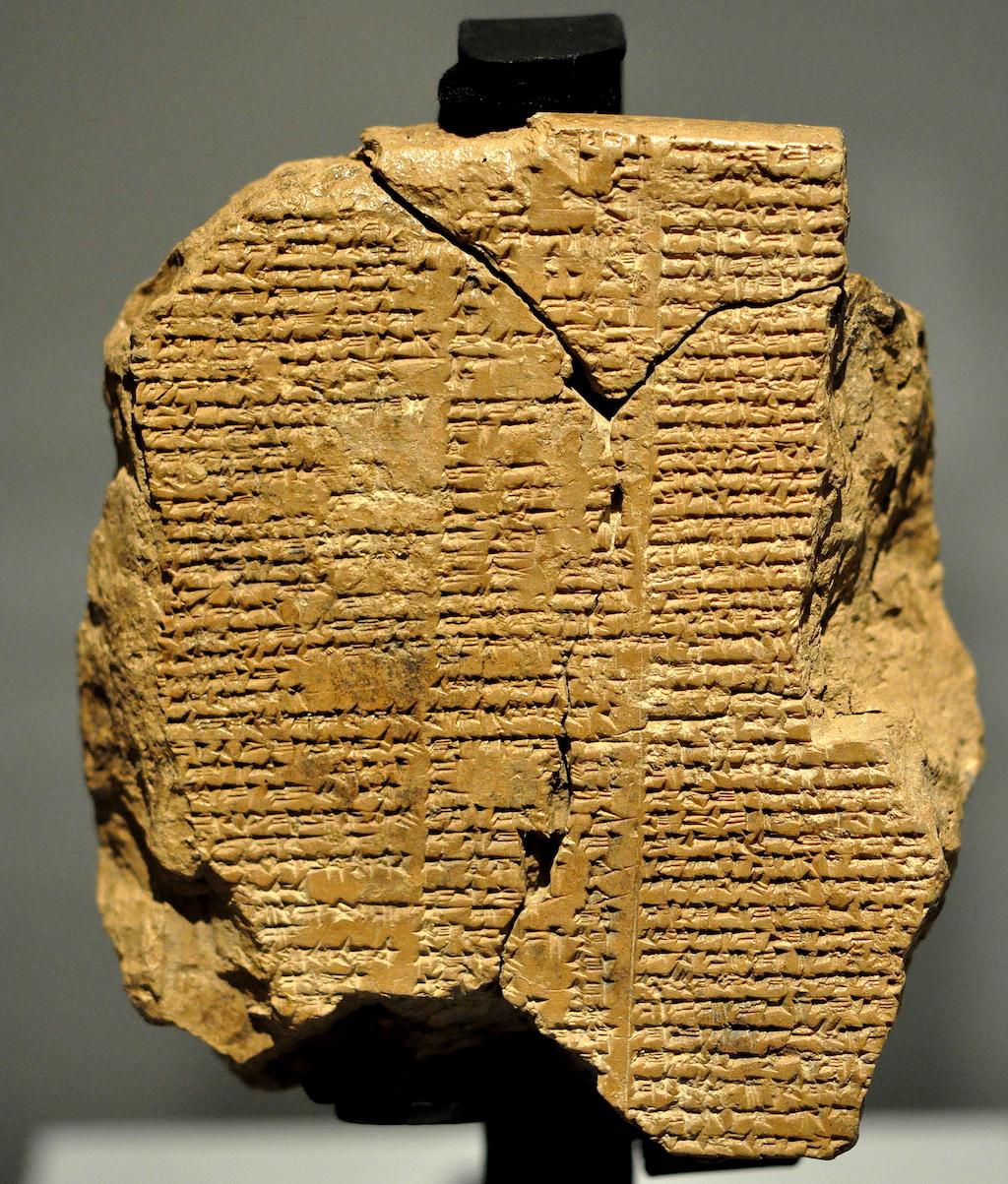 Tavoletta Gilgamesh